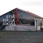 Museo Eyjafjallajökull
