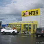 Supermercado Bónus de Reykjavík